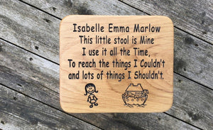 Poem and Noah's ark engraved onto solid oak childs stool