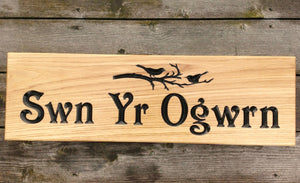 House Sign - Extra Extra Large - 720 x 220mm - Bramble Signs Engraved Wall Mounted & Freestanding Oak House Signs, Plaques, Nameplates and Wooden Gifts FONT: VICTORIAN