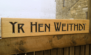 Yr Hen Weithdy Holiday Cottage Sign for luxury Cottage