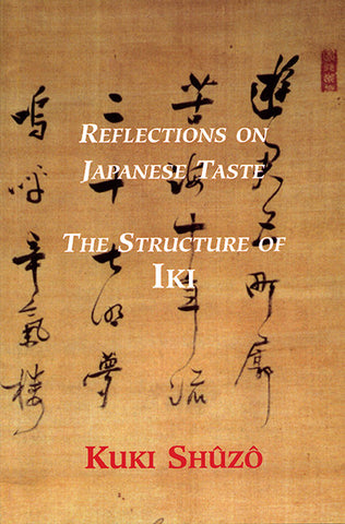Reflections on Japanese Taste