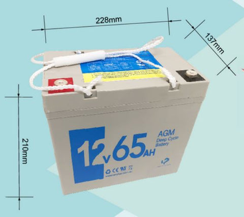 12V 65AH AGM Deep Cycle Rechargeable Battery