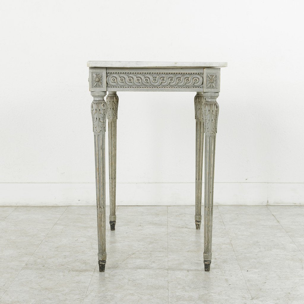 Louis XVI Console Table - French Metro Antiques