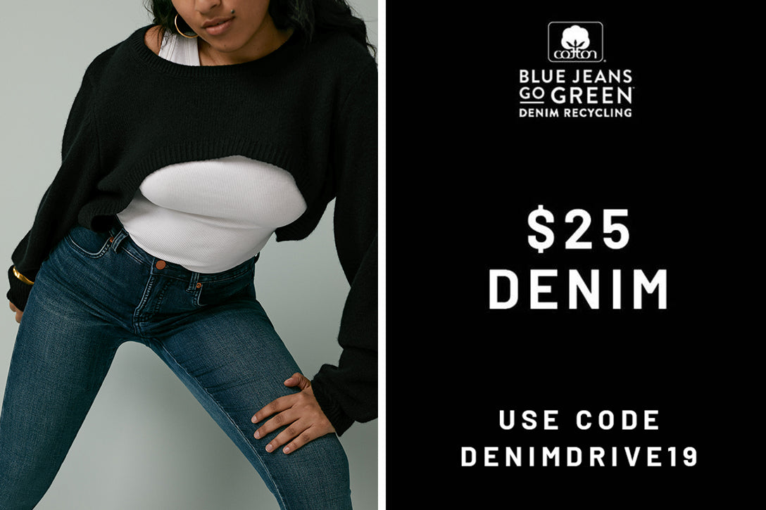 Cyber Monday (Extended!): Denim Drive