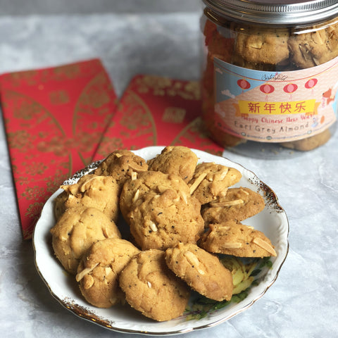 Earl Grey Almond Cookies *SOLD OUT