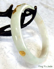 Vintage Old Mine Lao Pit White Jadeite Jade with 24K Gold Lotus Inset Bangle Bracelet 58mm  (BB2222)
