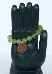 "Chinese Jade Prayer  Bead Mala Bracelet with Philosophy Inspiration ""ARTFUL"" Wear Your Intention Word"
