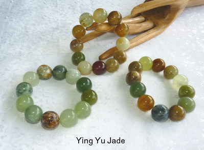 "Big Bold Beautiful Chinese ""River Jade"" Bead Bracelet"