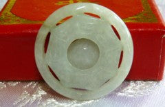 Dao Bagua and Floating Yin Yang Jadeite Pendant   (P836)