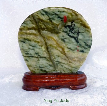 """Buddha's Blessings"" Slice of Jade Carving"