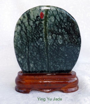 """Buddha's Blessing"" Slice of Jade Carving (SL-2)"