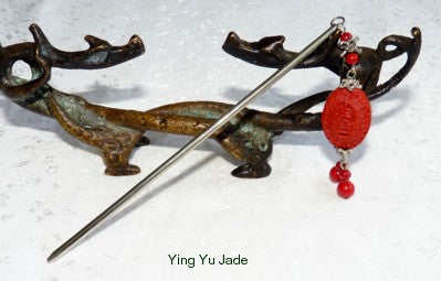 "Chinese Red Cinnabar and Silver ""Double Happiness"" Hair Stick (CLOIS-8)"