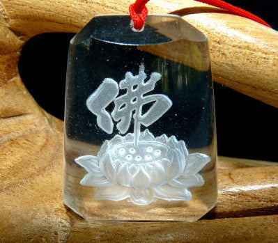 """Open Lotus""  with Prayer Chinese Clear Crystal Pendant (CP-239)"