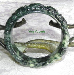 "Dynasty Collection-""Starlings and Peonies Wealth and Status"" Deep Green Carved Jade Bangle 58.5mm (DC111)"