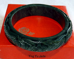 Birds, Flowers, Lotus Dynasty Style Deep Green Almost Black Carved Jade Bangle Bracelet 58.5mm (DC-103)