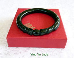 """Two Dragons Hold Pearl"" Deep Green-Black Chinese Jade Carved Bangle Bracelet 54mm 56mm 58mm 60mm 62mm 65mm (DC-DD)"