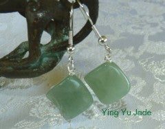"""Good Qi Energy"" Green Chinese  Jade Earrings"