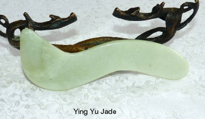 "Chinese Jade Gua Sha Tool #3 ""Earth"" - Scraping Tool, Chinese Medicine"