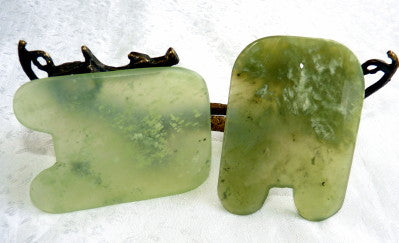 "Clearance-Jade Gua Sha Tool for Scraping, Chinese Medicine #13 ""Earth"" Element (GUA-13-CL)"