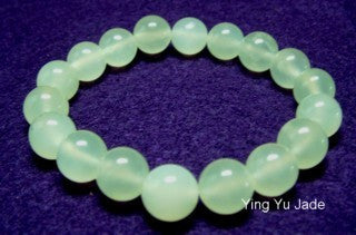 Today's Raffle: Make Your Purchase, Add to Your Cart:  Chinese Jade Bead Bracelet