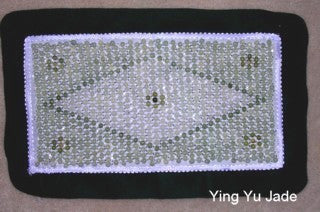 Chinese Jade Pillow Cover - Round Beads