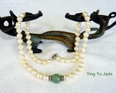 China South Seas Pearls and Jade Bead Necklace - YYJ Exclusive  (JPNeck-650)