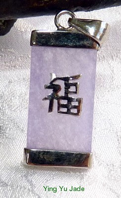 "Translucent Lavender Jade and Sterling Silver ""Fortune and Luck""  Pendant (P-917-6)"