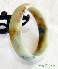"""Thriving""  Healing Colors Chinese River Jade Bangle Bracelet 60mm (NJ2388)"