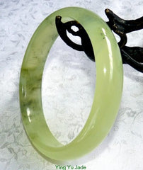 Silky Smooth Translucent Traditional Chinese Jade Bangle Bracelet 65mm (NJ2538)
