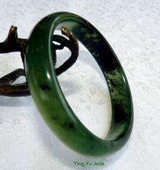 Dark Green Translucent Chinese Jade Bangle Bracelet 59.5mm (NJ2562)