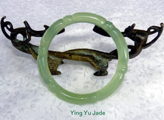 """Bamboo Knot"" Carved Translucent Chinese Jade Bangle Bracelet 60mm (NJCARV-19-60)"