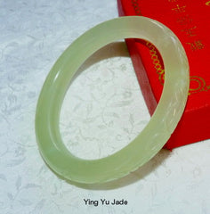Sale-Classic Round Chinese Jade Etched Dragons, Flowers and More Bangle Bracelet -53mm (NJCARV-30-54)