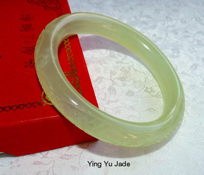 Classic Round Chinese Jade Etched Dragons, Flowers and More Bangle Bracelet -59 mm (NJCARV-30-59)
