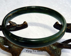 "Rare ""Luminous"" Chinese Jade Deep Deep Green Bangle 57mm (NJL-2223)"