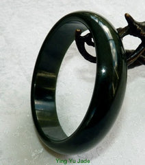 "Deep Green ""Black"" Chinese Jade Bangle Bracelet 60mm (NJL2250)"