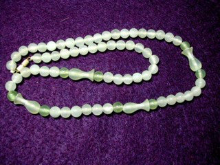 "Traditional Style Chinese Jade ""Gourd"" Bead Necklace"