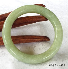 """Heaven and Earth"" Classic Round Chinese Jade Bangle Bracelet 68mm (NJRJ82)"