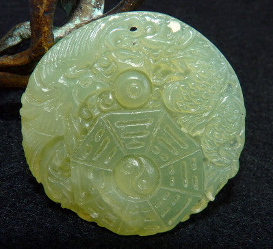 """Dragons Surround Bagua"" Chinese Jade Pendant (P-612)"