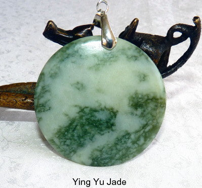 """Yin and Yang"" Large Round Chinese Jade Pendant (P-633)"