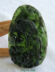 "Deep Green ""Year of the Cock/Rooster 2017"" Chinese Jade Pendant (P2017)"