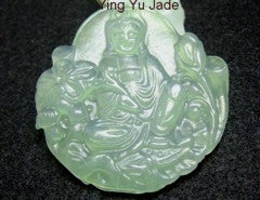 Clearance - Kwan/Guan Yin with Lotus Lily Chinese Jade Pendant (P302)