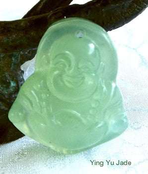 Small Translucent Chinese Jade Buddha Pendant or Charm (P569)