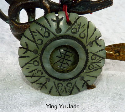 "Vintage Jade ""Bi"" Pendant with Rotating Ball in Center (P636)"