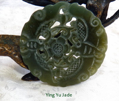 """Exotic Flower""  Chinese Jade Pendant (P650)"