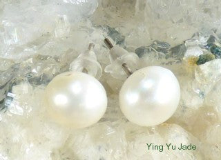 Lustrous White China South Seas Pearl Earrings