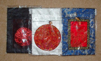 Chinese Silk Purse-Navy with Red