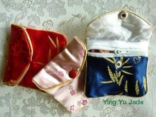 Small Silk Pouch with Zipper and Snap for Jewelry, Jade Eggs and Ben Wa Balls, and More