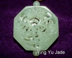 """Birds in Bagua"" Hollow Carved Incense/Spice Bottle (SP-38)"