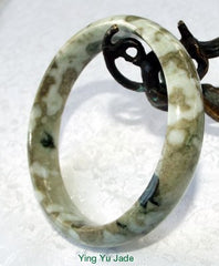 "Vintage Estate ""Animal Print"" Yin and Yang Pattern Men's Large Jadeite Jade Bangle 67mm (TI-1095)"