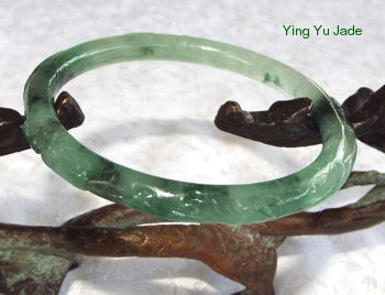 Estate Pre-Owned Deep Green Veins Translucent Carved Bat Jadeite Bangle Bracelet 55 mm (TI-1291)