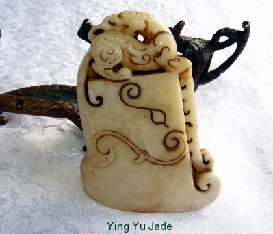 "Pre-Owned Estate ""Dragon on Mountain""  Chinese Jade Carving (TI-1315)"